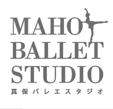 真保バレエスタジオのロゴ